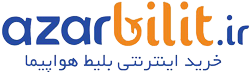 Logo of Azarbilit